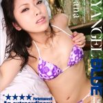 Watch Sky Angel Blue 7 DVD – All Hana videos