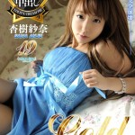 Watch Gold Angel Vol.19 DVD – All Sana Anzyu videos