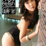 Watch Red Hot Fetish Collection Vol.22 DVD – All Ren Asano videos