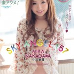 Watch Sky Angel Vol. 157 Mika Nakagawa DVD – All Mika Nakagawa videos