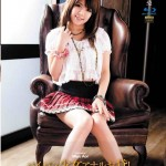 Watch S Model 52 DVD – All Miyu Aoi videos