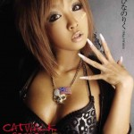 Watch CATWALK POISON 17 DVD – All Riku Hinano videos