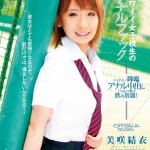Watch CatWalk Poison 30 DVD – All Yui Misaki videos