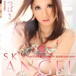 Watch Sky Angel Vol 127 DVD – All Tsubasa Aihara videos