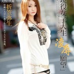 Watch Desire 24 DVD – All Yayoi Orikasa videos