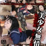 Watch Pretty Heartless Zanmai Pies Forest Of Pubic Bone DVD – All Yuri Sakurai videos