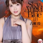 Watch Sky Angel Blue Vol.113 DVD – All Rei Furuse videos