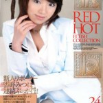 Watch Red Hot Fetish Collection Vol 24 DVD – All Mitsu Anno videos