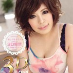 Watch 3D CATWALK POISON 15 DVD – All Ririsu Ayaka videos