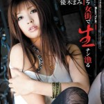 Watch KIRARI 15 DVD – All Mami Yuuki videos