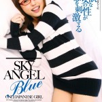 Watch Sky Angel Blue 23 DVD – All Rino Mizusawa videos