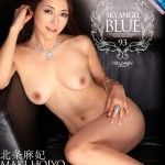 Watch Sky Angel Blue Vol.93 DVD – All Maki Hojo videos