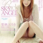 Watch Sky Angel Vol 73 DVD – All Chris Erika videos