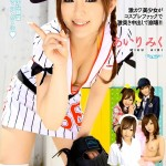 Watch Sky Angel Vol.134 DVD – All Miku Airi videos