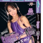 Watch Japanese Cougars Gone Wild 2 DVD – All Jun Ariga videos