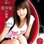 Watch S Model 27 DVD – All Momoka Rin videos