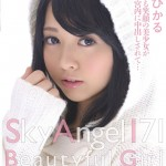 Watch Sky Angel Vol.171 DVD – All Hikaru Morikawa videos