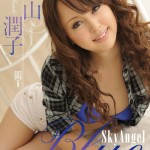 Watch Sky Angel Blue Vol.50 DVD – All Jyunko Hayama videos