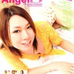 Watch Sky Angel Vol 25 DVD – All Jyuri Serizawa videos
