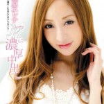 Watch KIRARI 22 DVD – All Erena Aihara videos