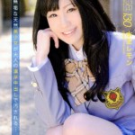 Watch Sky Angel Vol 130 DVD – All Mizutama Remon videos