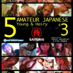Watch 5 Amateur Japanese 3 DVD – All Nao videos
