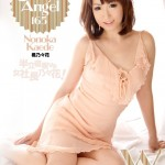 Watch Sky Angel Vol.165 DVD – All Nonoka Kaede videos
