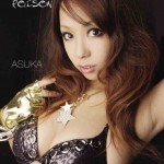 Watch CATWALK POISON 14 DVD – All Asuka videos