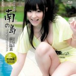 Watch KIRARI 23 DVD – All Hina Maeda videos