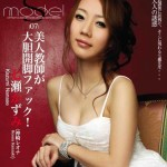 Watch S Model 07 DVD – All Kazumi Nanase videos
