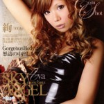 Watch Sky Angel Vol 72 -Internal Cum Shot DVD – All Aya videos