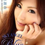 Watch Sky Angel Blue 35 DVD – All Kana Miura videos