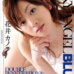 Watch Sky Angel Blue 16 DVD – All Mei Haruka videos