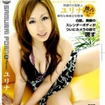 Watch SAMURAIPORN 35 DVD – All Yurina videos