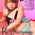 Watch Red Hot Fetish Collection Vol. 13 DVD – All Miku Morimoto videos