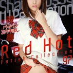 Watch Red Hot Fetish Collection Vol.97 DVD – All Rin Yuzuki videos