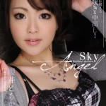 Watch Sky Angel Vol 125 DVD – All Tomoka Sakurai videos