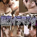 Watch Deep Throating Gangbang DVD – All Ibuki Akitsu videos